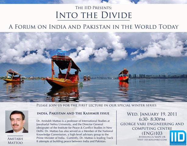 Into the Divide: Amitabh Mattoo, Wed. January 19