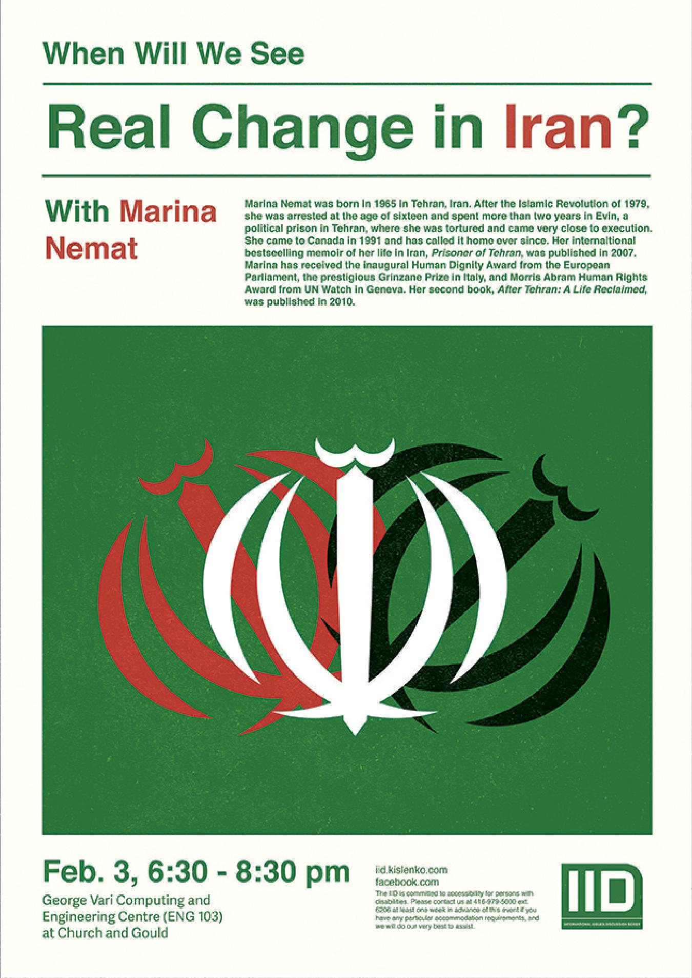 When Will We See Real Change in Iran? With Marina Nemat, Wednesday, Feb. 3, 2016.